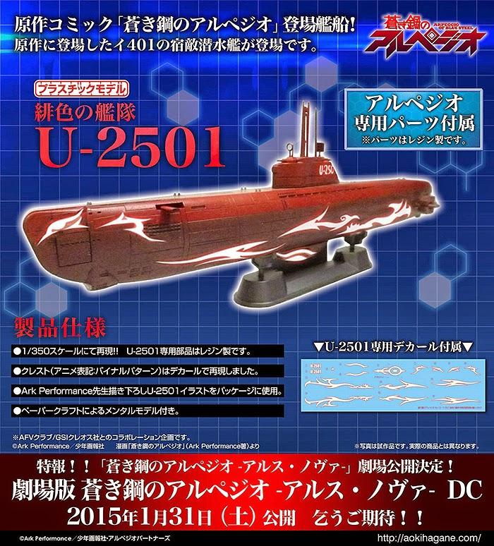 http://www.shopncsx.com/submarineu-2501.aspx