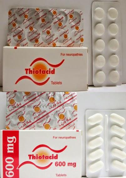 ثيوتاسيد أقراص و أمبولات لعلاج إلتهابات الأعصاب