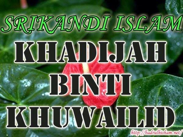 khadijahbintikhuwailid
