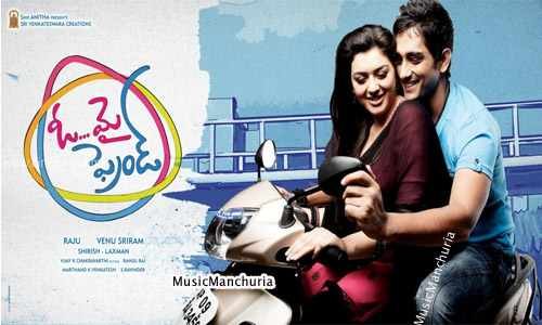 Vaana Telugu Movie Ringtones Free Download