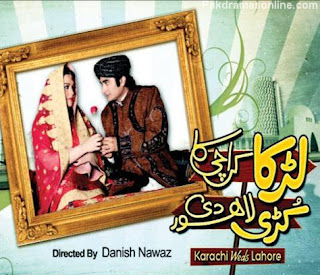 20th July 2013 Larka Karachi ka Kuri Lahore di Episode 10 – 10th Ramzan