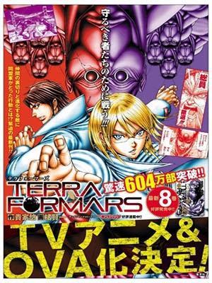 Terra Formars OVA