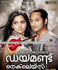Diamond Necklace 2012 Malayalam film