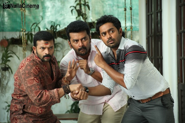 Husbands in Goa - Preview