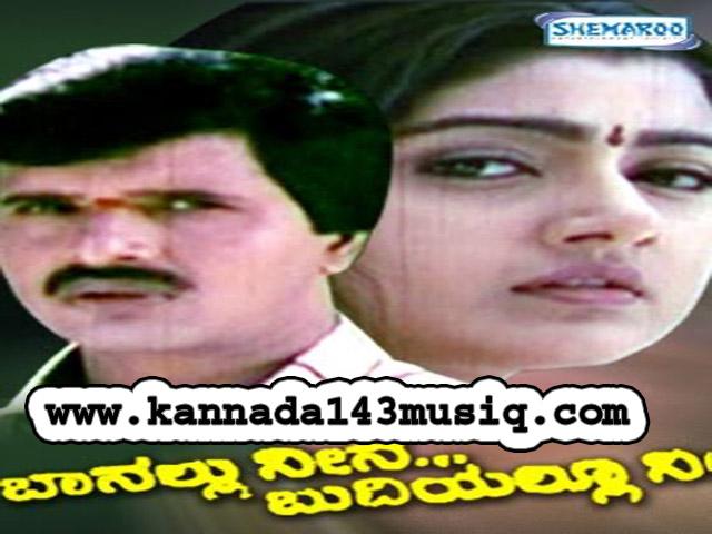 kannada mp3 songs download website list