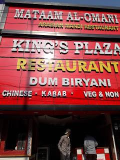 Kings plaza Restaurant