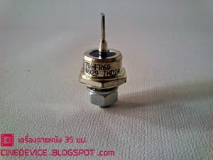 70 A Diode rectifier.
