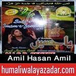 http://audionohay.blogspot.com/2014/10/amil-hassan-amil-nohay-2015.html