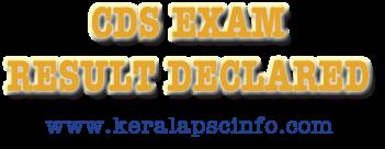 CDS exam, CDS exam results, UPSC, www.upsc.gov