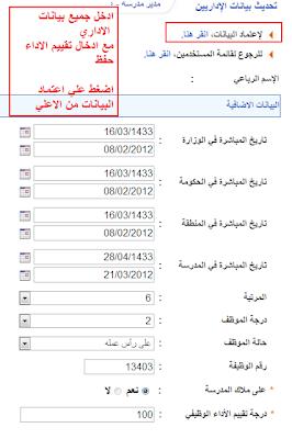 شرح لطريقة عمل اللقطة المعلوماتية 9.png