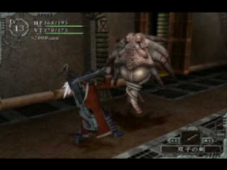 Free Download Games Baroque ps2 iso Untuk Komputer Full Version Gratis Unduh Dijamin Work ZGASPC