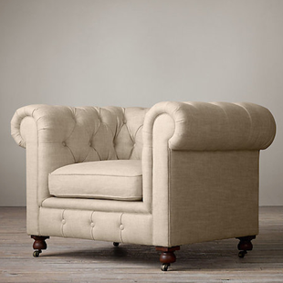 Restoration Hardware Petite Kensington Upholstered Chair