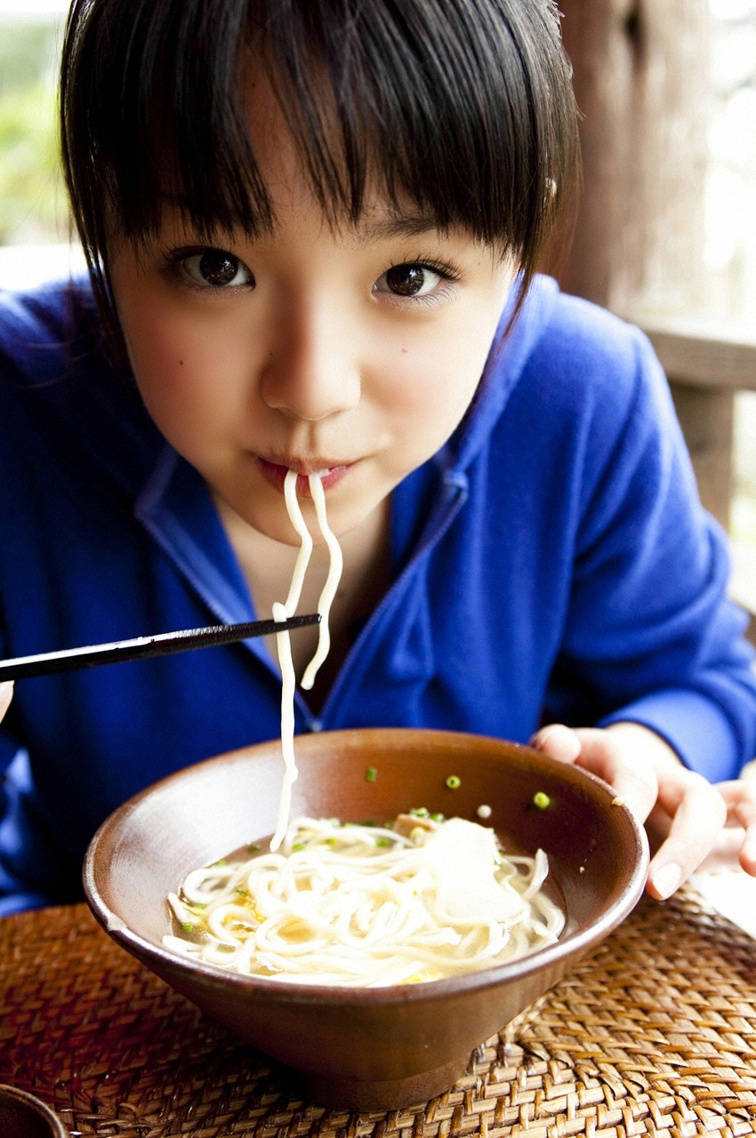 Ai Shinozaki Blue Shirt Eating Noodle
