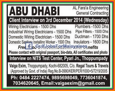 Al Fara'a Engineering Contracting Company Abudhabi job vacancies