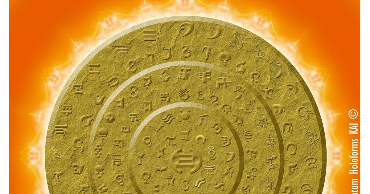 Séptimo Disco Solar, la selva del paititi puerta Esmeralda al corazón solar