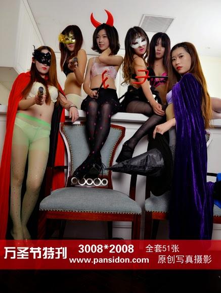 PANS0-31 NO.325 09050