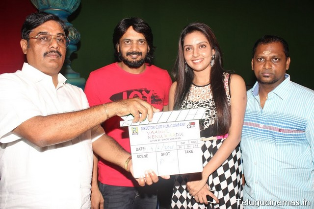 Vaadu Nenu Kaadhu Movie Launched in Hyderabad, Vaadu Nenu Kaadhu movies,Vaadu Nenu Kaadhu  movie details,Vaadu Nenu Kaadhu film news,Vaadu Nenu Kaadhu Telugucinemas.in