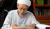 Petikan Ucapan Tuan Guru Nik Aziz.