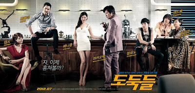 Simon Yam Korean movie