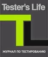 Журнал по тестированию
