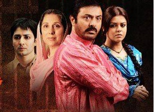 'Rehaai' Zindagi Tv Upcoming Show Wiki Story |Cast |Title Song| Promo| Timings