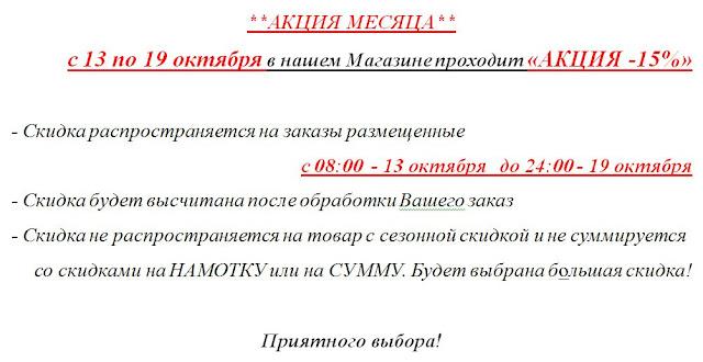 http://ribbon-buy.sells.com.ua/