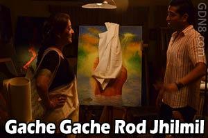 Gache Gache Rod Jhilmil Lege Jay - Bastushaap - Bonnie Chakraborty