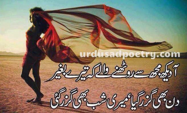 Aa Dekh Mujh