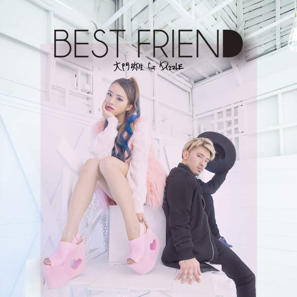 [Single] 大門弥生 – BEST FRIEND (feat. DIZZLE) (2015.12.22/MP3/RAR)