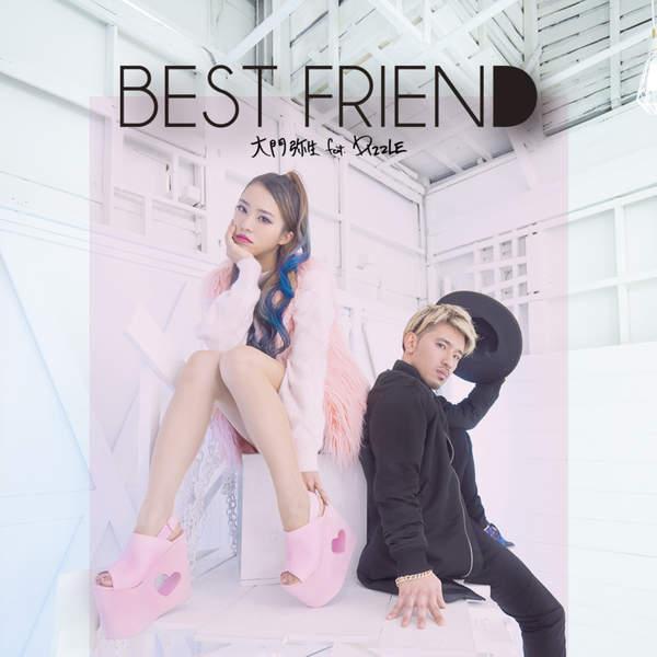 [Single] 大門弥生 – BEST FRIEND (feat. DIZZLE) (2015.12.22/MP3/RAR)