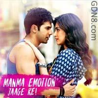 Manma Emotion Jaage Lyrics - Dilwale -  Varun Dhawan & Kriti Sanon
