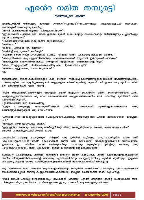 Women sex stories malayalam tits