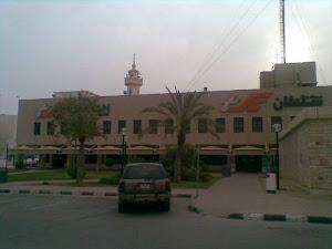 IR DE SUPERMERCADOS EN KUWAIT