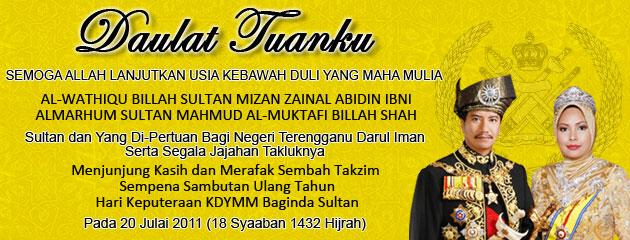 Cuti Umum Hari Keputeraan Kebawah D.Y.M.M. Sultan Terengganu