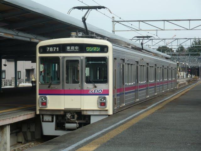 京王電鉄 ワンマン 東府中行き 7000系幕式