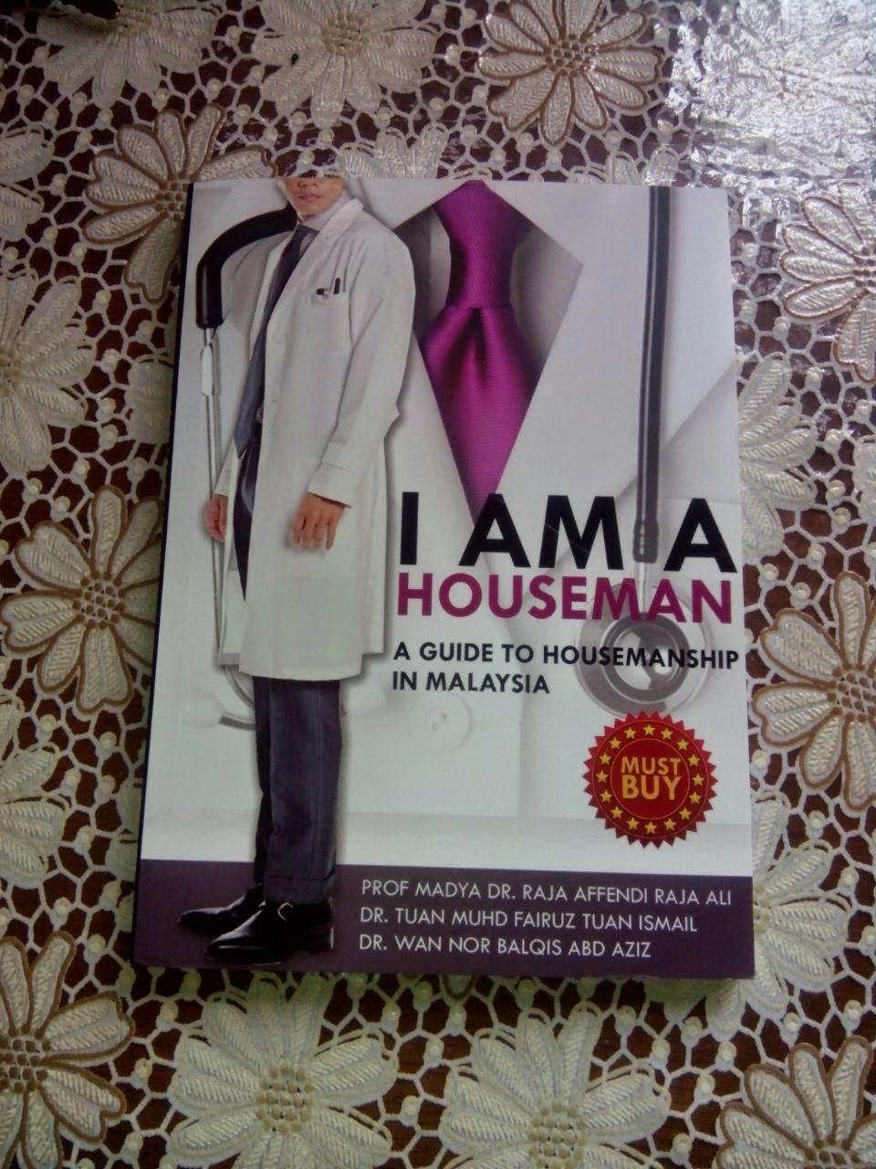 I Am A Houseman