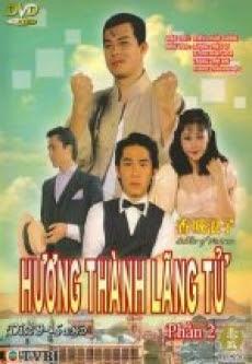 Xem Phim Hương Thành Lãng Tử 1983