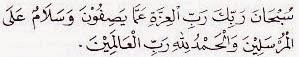 Doa setelah sholat fardhu dan artinya_3
