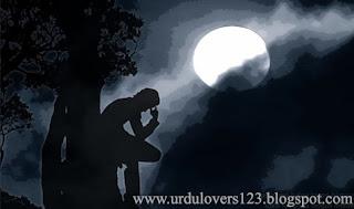 Raat ka Aakhri Pehar Tha Mujh Se Chand Ye kahne Laga - Urdu Best Ghazals