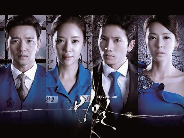 2013年韓劇 秘密線上看
