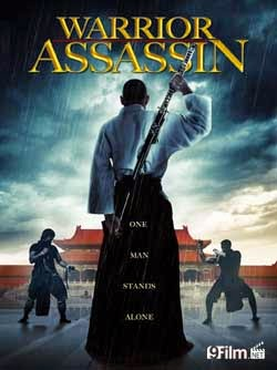 Warrior Assassin 2013 poster