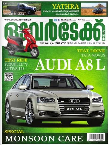 http://malayalammagazineonline.blogspot.in/2014/07/overtake-malayalam-auto-magazine-read.html