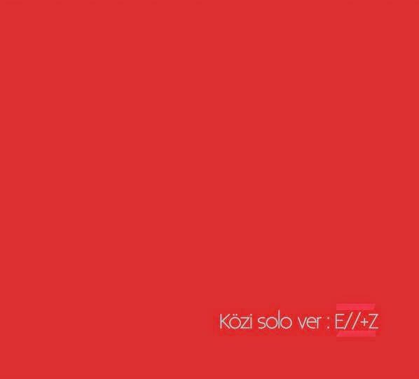 közi solo ver : E//+Z Remix Album