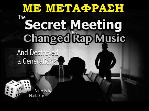 Η Μυστική Συνάντηση που άλλαξε την Rap μουσική και κατέστρεψε μία Γενιά.