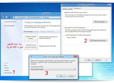 Windows 8 Aseel AlOmran5 كل ما يخص نظام ويندوز Windows 8 ( تحميل وتثبيت ، مراجعة بالصور والفيديو ، مصادر )