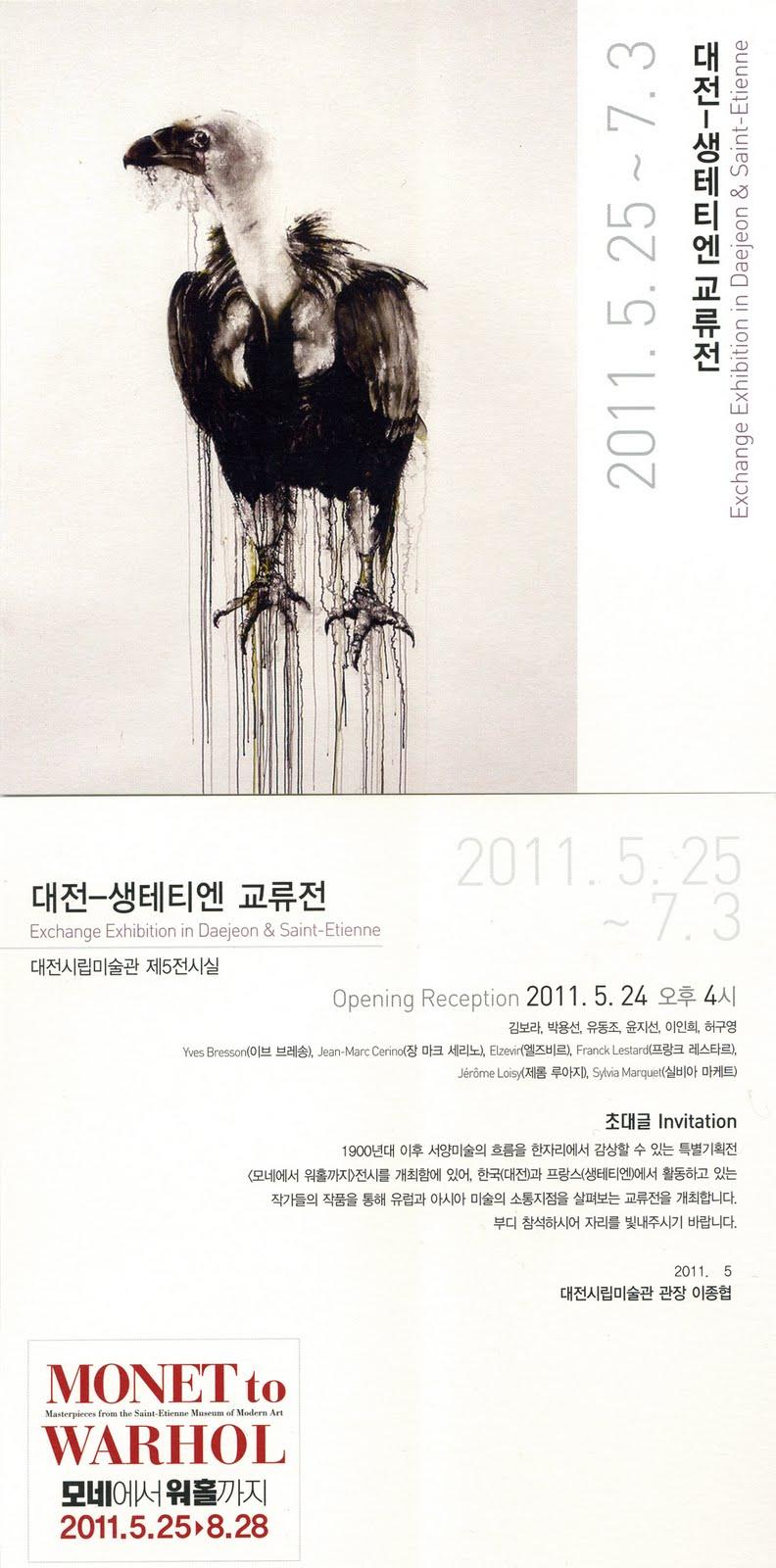 nouveau site consultable exposition au mus um of art de daejeon cor e du sud. Black Bedroom Furniture Sets. Home Design Ideas