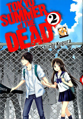 Tokyo summer of the Dead #2