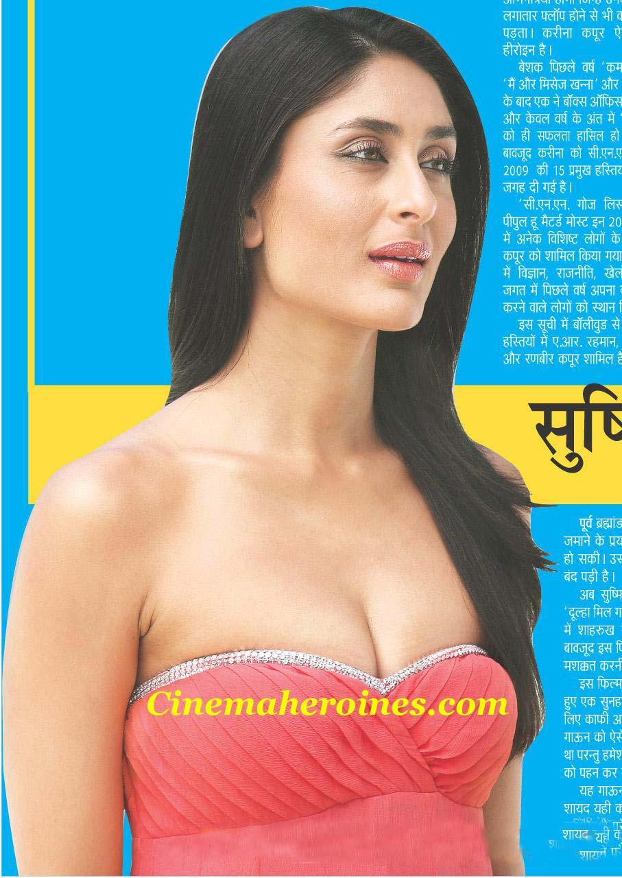 celebrities cleavage pics: kareena kapoor cleavage pics
