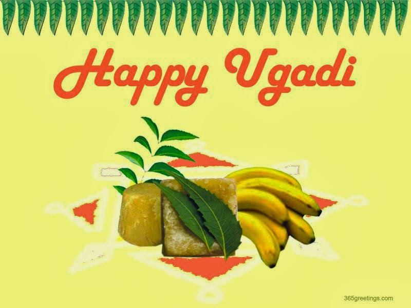 Ugadi Festival Kannada Ugadi Festival in Andhra