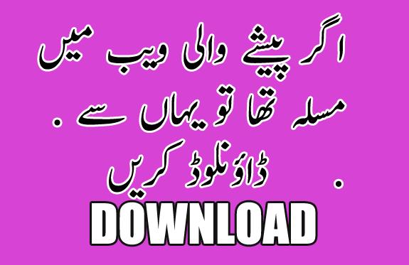 www.downloadfulltorrent.com/2016/06/lagda-nai-ha.html